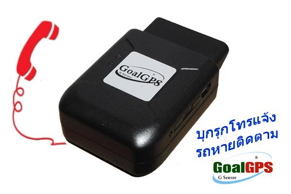 G_Sensor4