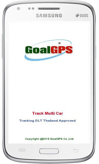 GoalGPS Mobile