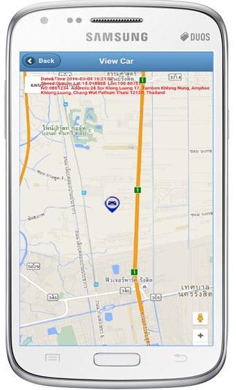 GPS3Gกรมการขนส่งทางบก ราคาถูกที่สุด